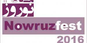 Das Nowruzfest 2016