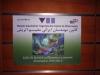 Bericht über das Nowruzfest 2011