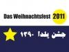 Das Yalda-Christmas-Fest 2011