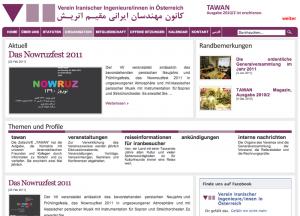 Hauptseite der neuen VII-Homepage - Deutscher Teil